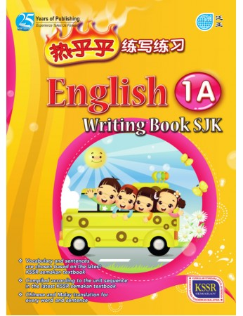 WRITING BOOK English Year 1A