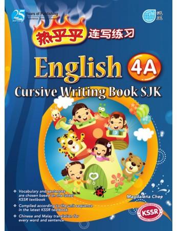 CURSIVE WRITING English Year 4A