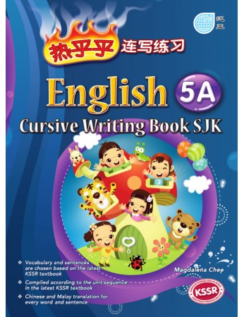 CURSIVE WRITING English Year 5A