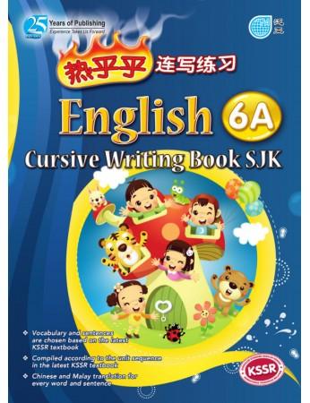 CURSIVE WRITING English Year 6A