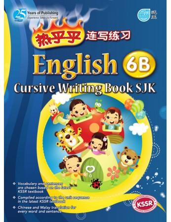 CURSIVE WRITING English Year 6B