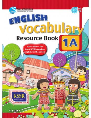 ENGLISH VOCABULARY RESOURCE BOOK Year 1A