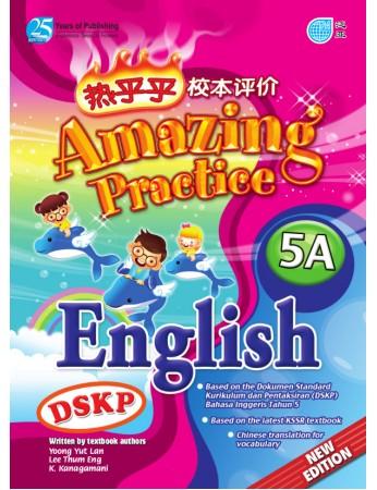 AMAZING PRACTICE English Year 5A