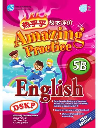 AMAZING PRACTICE English Year 5B