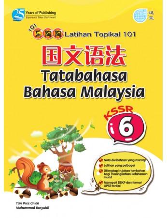 LATIHAN TOPIKAL 101 Tatabahasa Bahasa Malaysia Tahun 6