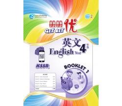 GET SET English Year 4