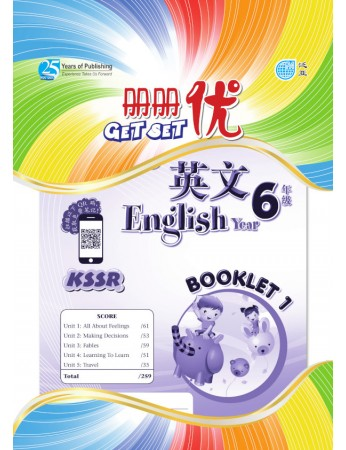 GET SET English Year 6