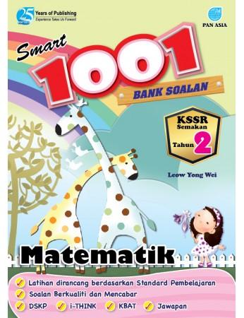 SMART 1001 BANK SOALAN Matematik Tahun 2