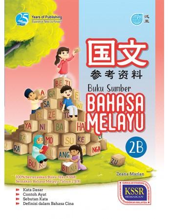 BUKU SUMBER Bahasa Melayu Tahun 2B