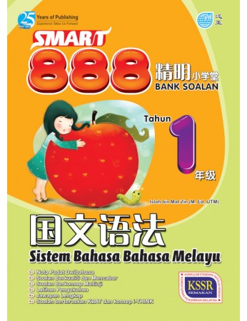SMART 888 BANK SOALAN Sistem Bahasa Bahasa Melayu Tahun 1