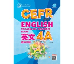 CEFR ALIGNED English Vocabulary Resource Book Year 4A