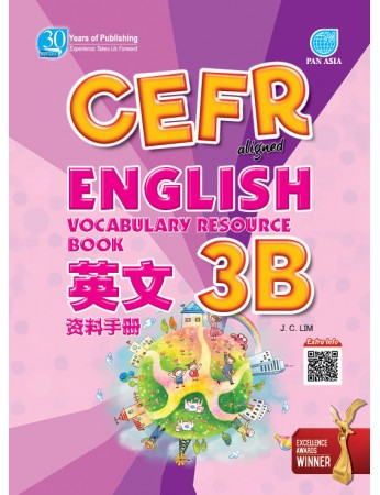 CEFR ALIGNED English Vocabulary Resource Book Year 3B