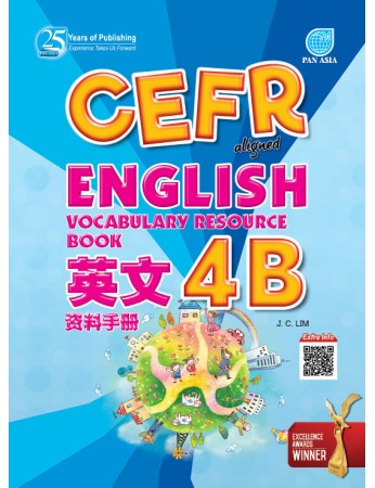 CEFR ALIGNED English Vocabulary Resource Book Year 4B