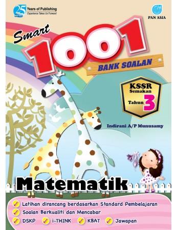 SMART 1001 BANK SOALAN Matematik Tahun 3 KSSR Semakan
