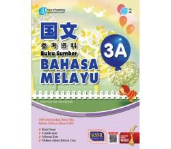 BUKU SUMBER Bahasa Melayu Tahun 3A KSSR Semakan