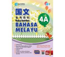 BUKU SUMBER Bahasa Melayu Tahun 4A KSSR Semakan
