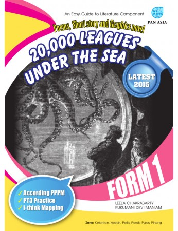 AN EASY GUIDE TO LITERATURE COMPONENT POEMS, SHORT STORY AND GRAPHIC NOVEL 20,000 Leagues Under The Sea Form 1