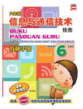 Carta Teknologi Maklumat dan Komunikasi Tahun 6 (SJKC)