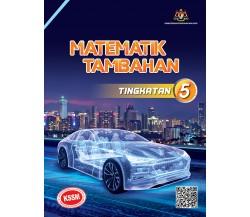 Buku Teks Matematik Tambahan Tingkatan 5