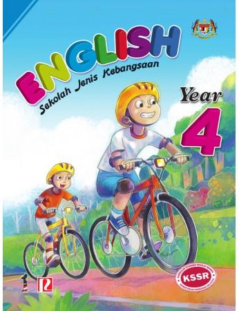 Textbook English Year 4 SJK