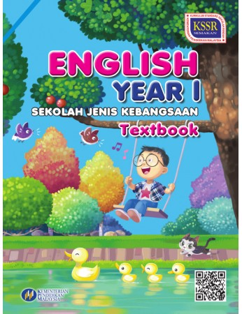 Textbook English Year 1 SJK